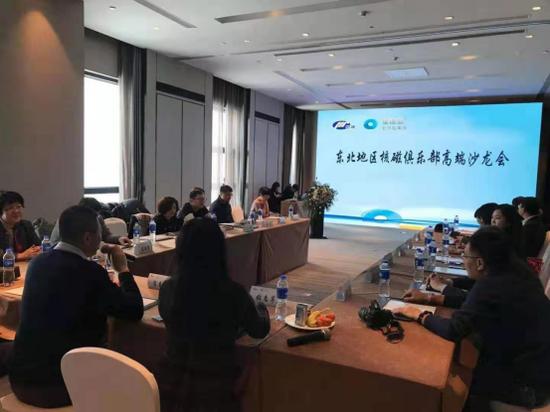 东北地区核磁俱乐部高端沙龙暨北方四省医学影像联盟第一次学术会议筹备会在哈举行