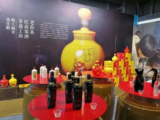 """大庆老街基""""红高粱酒非遗工坊""""亮相第六届中国非物质文化遗产博览会"""