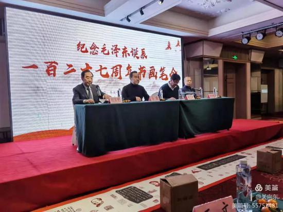 齐白石艺术研究院黑龙江分院第四届主题年会在哈举办