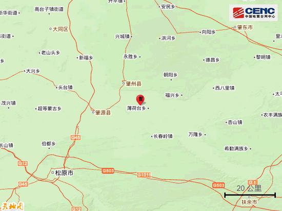 图片来源于中国地震台网
