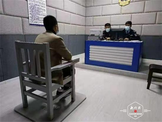 哈尔滨市警方打掉一个洗钱跑分团伙