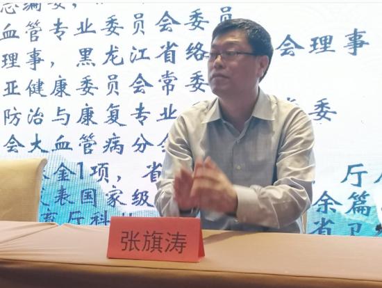黑龙江省医促会副秘书长张旗涛出席开幕式
