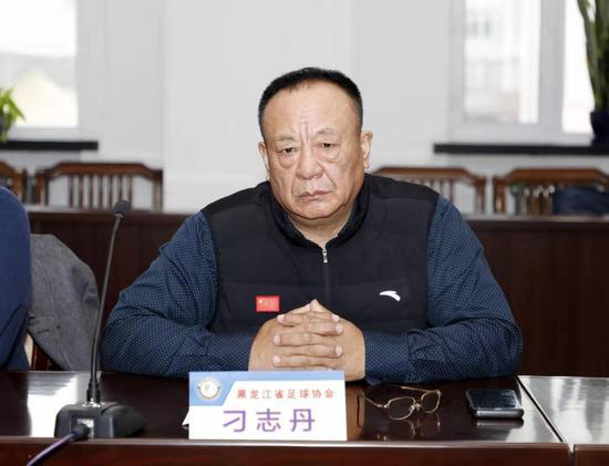 黑龙江省足球协会秘书长刁志丹