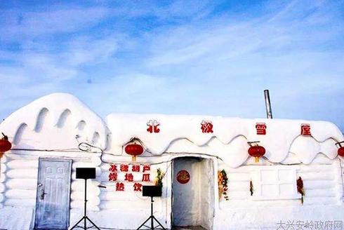 漠河北极村打造冰雪旅馆