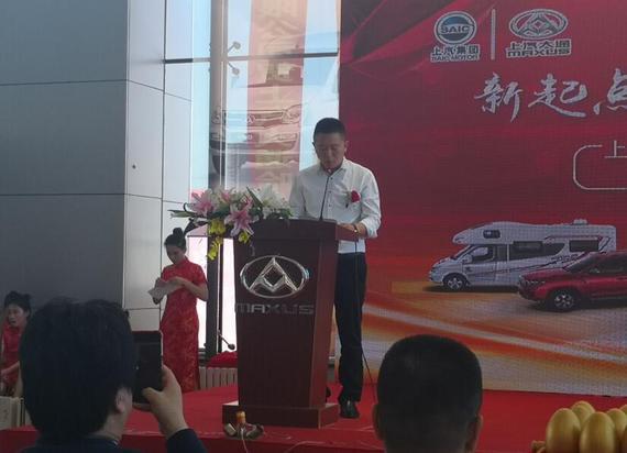 哈尔滨鲲源汽车销售有限公司总经理刘彦龙致欢迎词
