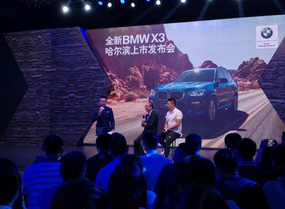 两代车主与主持人交流与BMWX3的故事