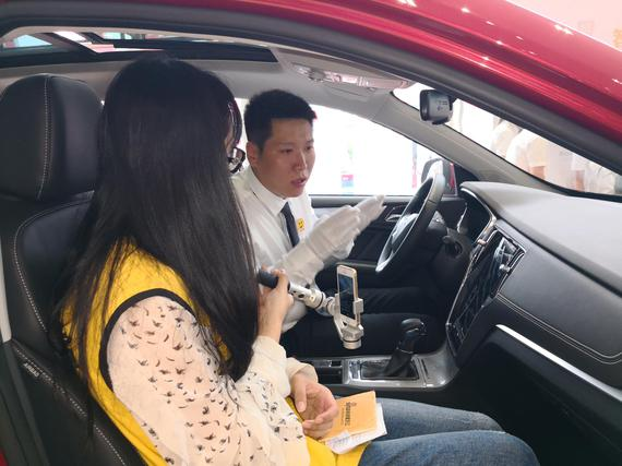新浪哈尔滨汽车现场直播