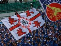 毅腾或将迁离哈尔滨 球迷发公开信与其决裂