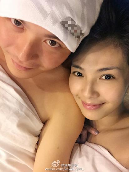 终于落实夫妻生活 刘涛和老公晒羞羞床照
