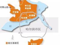 新区规划区域规划面积493平方公里