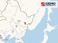 黑龙江牡丹江市发生6.4级地震 震源深度580千米