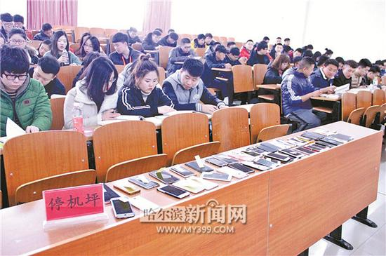 """哈尔滨石油学院设立的""""停机坪"""""""