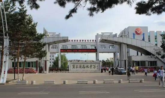 黑龙江省实验中学图片