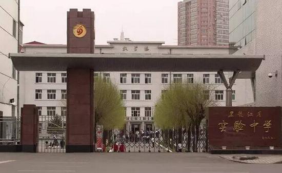 黑龙江省实验中学-宝泉岭高级中学和省实验中学图片