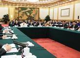 黑龙江省代表团举行第四次全体会议 审议全国人大常委会工作报告