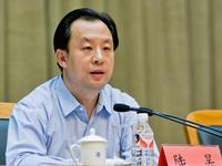 陆昊主持召开专题会议研究龙煤集团脱困发展工作