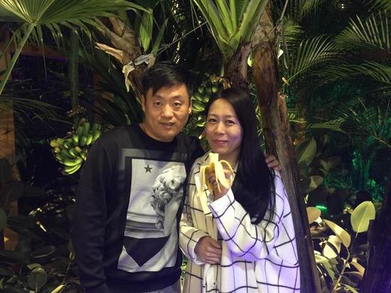 宋晓峰和妻子