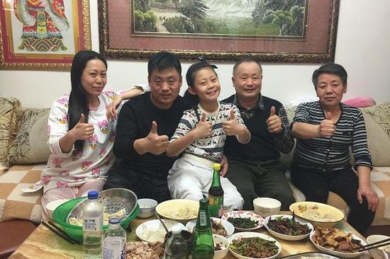 晓峰全家福