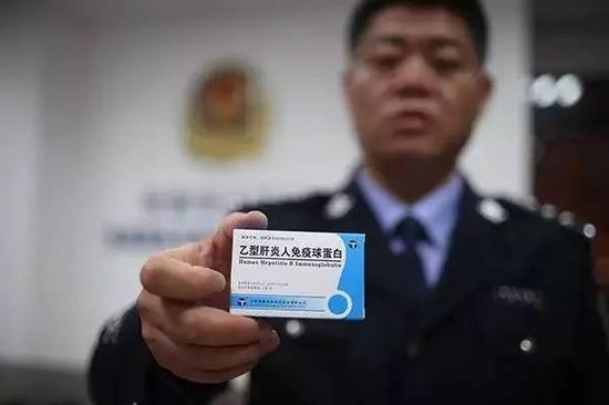 """""""问题疫苗""""黑龙江4地11人涉案"""