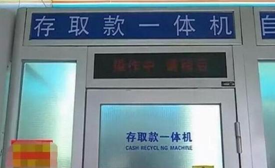 女子ATM机取1万却夹着3张白纸2
