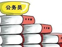 黑龙江2016年艰苦边远地区考试录用公务员公告