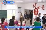 视频:习近平再听乌苏里船歌 问赫哲族民众还打鱼吗