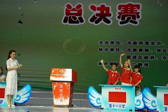 第十一小学获市小学生食品安全知识竞赛第一图片