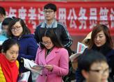 黑龙江省公考15540人拟进入面试 名单网上公示