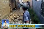实拍广西梧州发生5.4级地震 山上巨石被震滚落