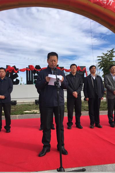 黑龙江省旅游发展委员会新闻中心主任顾立华致辞
