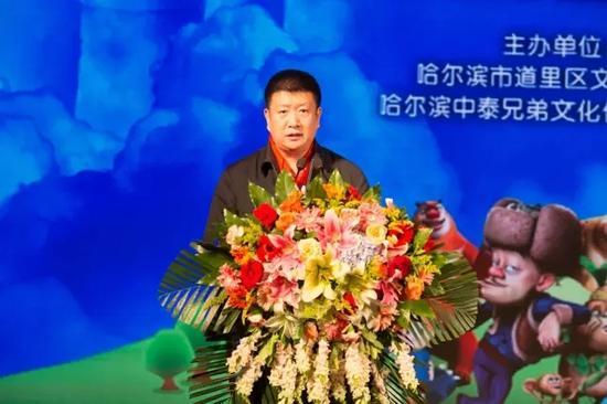 哈尔滨市道里区副区长赖晓峰致辞