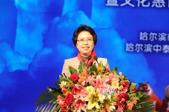 黑龙江省文化厅党组书记、厅长张丽娜致辞