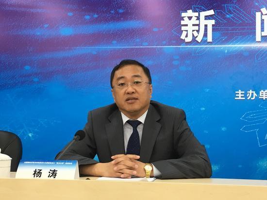 黑龙江省体育局局长杨涛