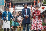 九旬老人拍时尚写真照走红 不输小鲜肉