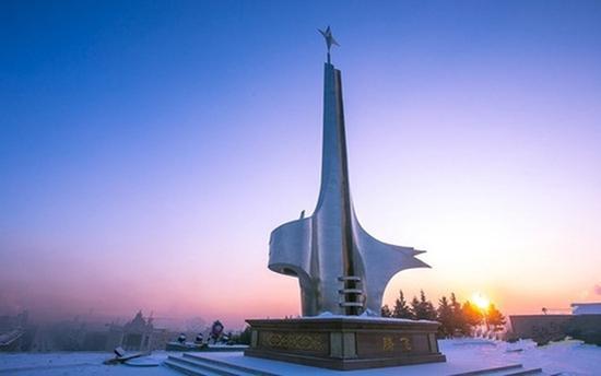 漠河县北极星公园