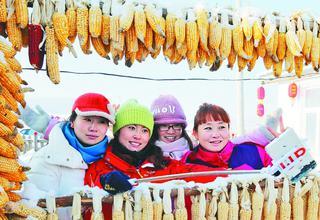 铁力林业局打造特色冰雪旅游项目