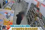 嘴馋女子超市偷零食 监控拍下作案全过程