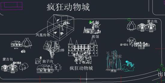 项目建设指挥部副总指挥、副局长唐加忠,普通干警任彦立设计的疯狂动物城