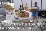 香港过期薯条丢垃圾站 街坊疯抢1分钟扫完