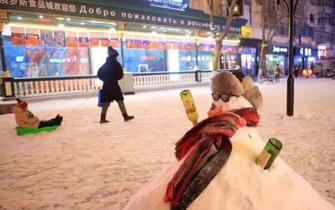 今起三天黑龙江开启多雪天模式