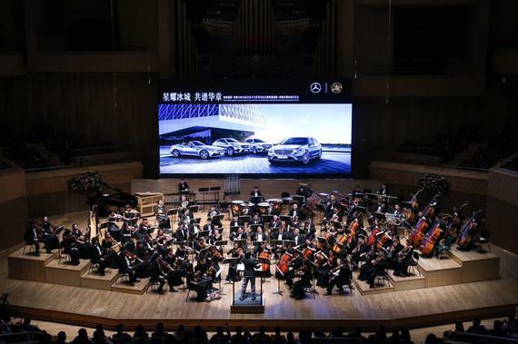拥有百年历史的哈尔滨交响乐团一展风采