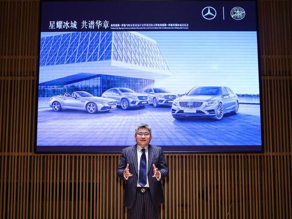 北京梅赛德斯-奔驰销售服务有限公司执行副总裁、负责销售与市场营销的段建军先生致辞