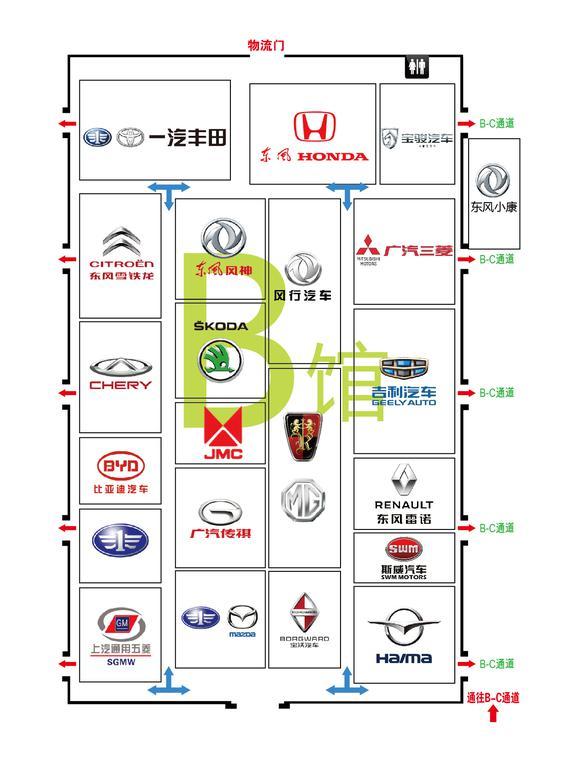 2017第12届哈尔滨春季车展展位图——B馆