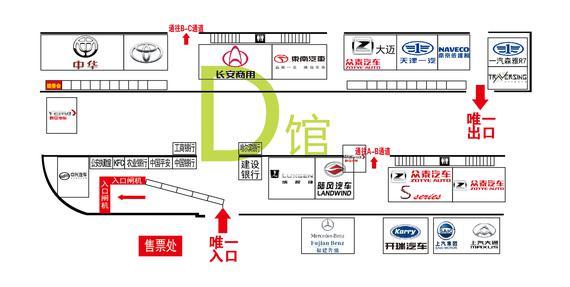 2017第12届哈尔滨春季车展展位图——D馆