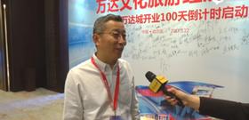 行者老湖:万达城将助推哈尔滨旅游服务业革新