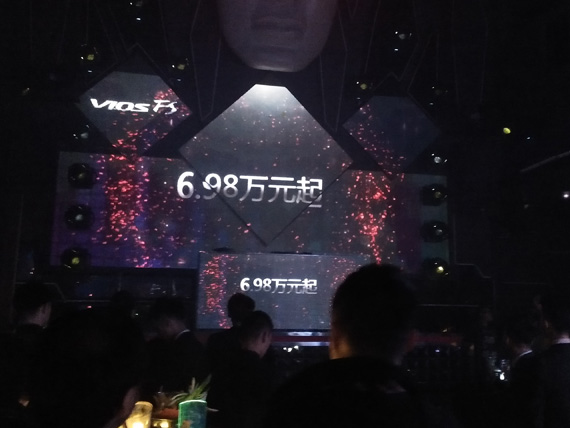 威驰FS售价公布,6.98万起