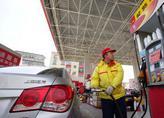 成品油价或迎年内最大降幅 机构预计每吨下调205元
