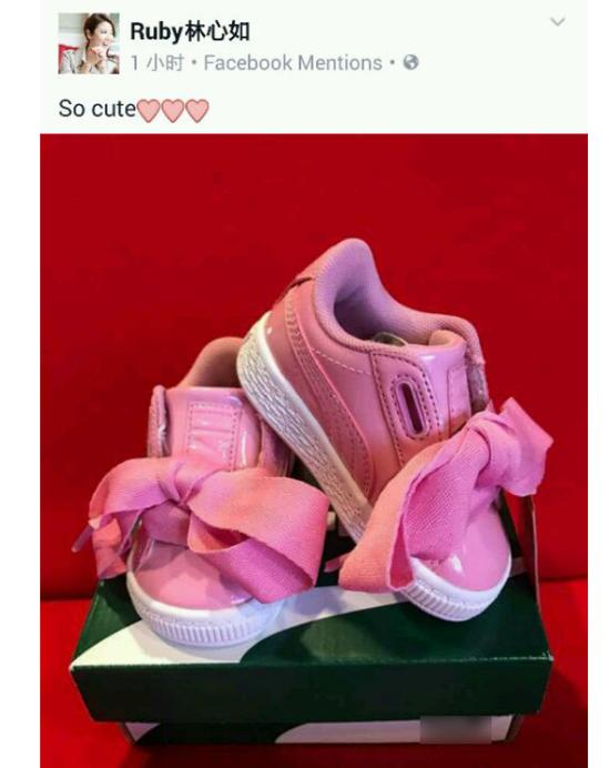 """网友纷纷点赞评论""""好漂亮的一双小鞋子,穿在小公主的脚上就perfect"""