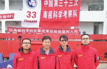 吕立楠、王连仲、朱李忠、冯洋(从左至右)。科考队员提供