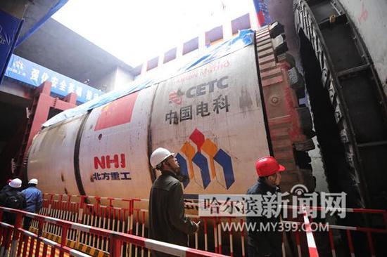 地铁2号线一期工程哈尔滨北站站至大耿家站启动盾构施工